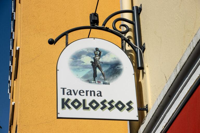 Taverna Kolossos in Langenfeld